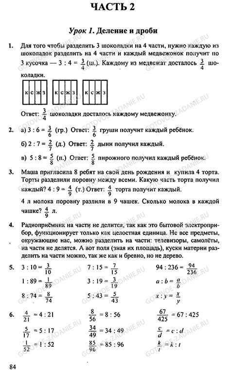 Ответы по мцко математика 7 класс